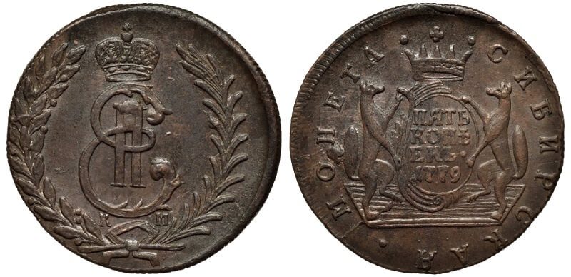 Two sable are seen on an old Russian coin, underscoring their importance in Russian culture.
