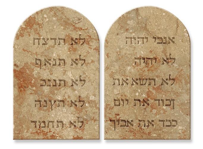 ten commandments jewish christian laws rules